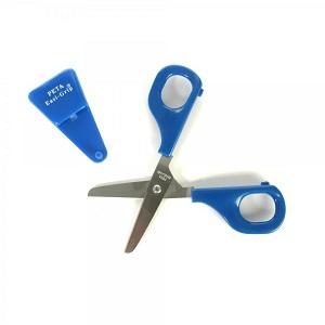 Self-Opening Scissors